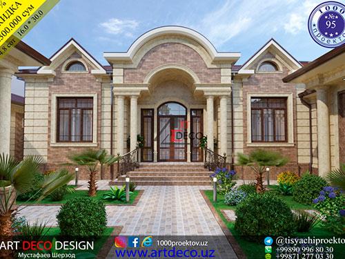 Дизайн экстерьера в Ташкенте