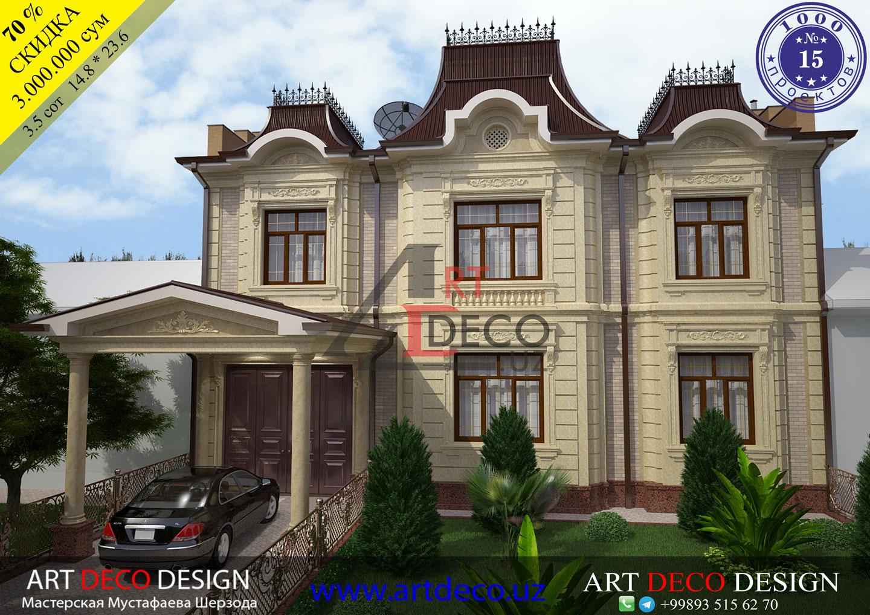 Art-deco-15