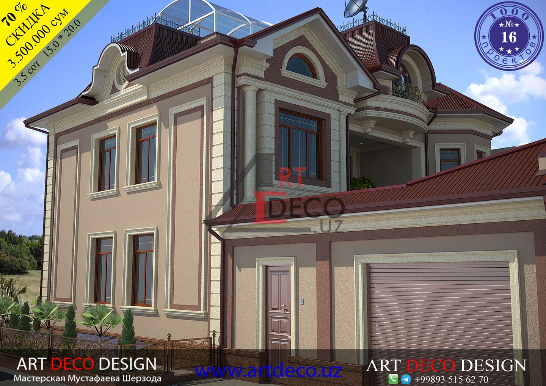 Art-deco-16