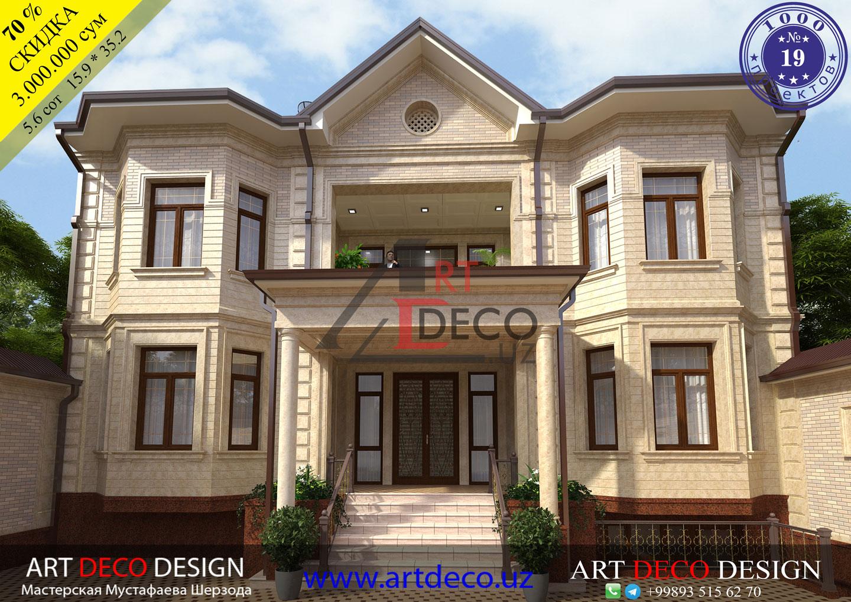 Art-deco-19
