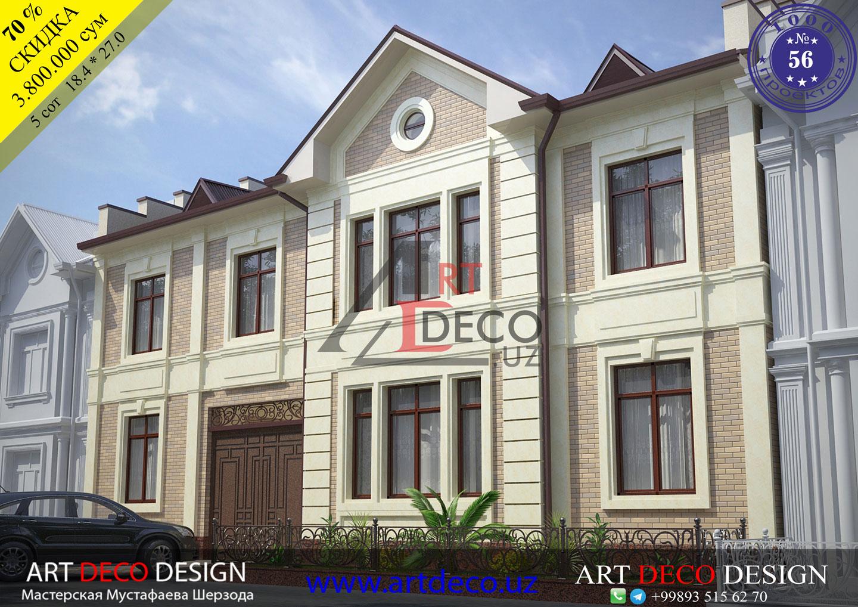 Art-deco-56